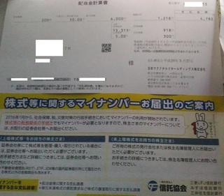 0331_makudonarudoyutai2.jpg